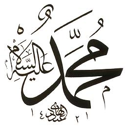 Sayyidina Muhammad (saw)