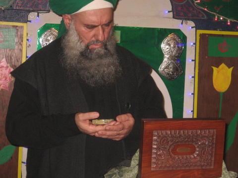 Holy Prophet's Beard Hair 2