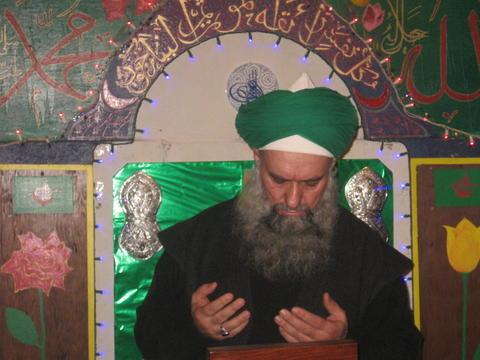 Holy Prophet's Beard Hair 3