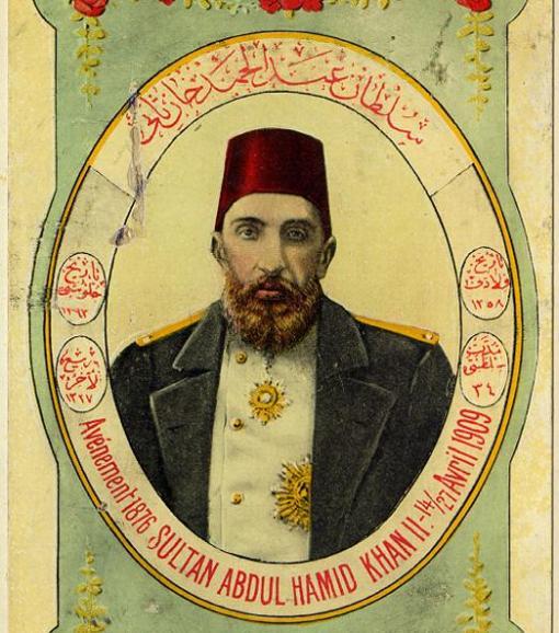 sultan-abdulhamid-ii