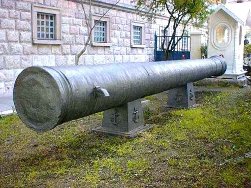 sultan-selim-cannon4
